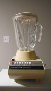 Hamilton Beach HEAVY DUTY 14 Speed Blender w/ Glass Canister (LAKELAND)