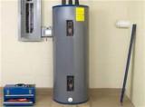 Reparacion de Clents de agua BOILERS