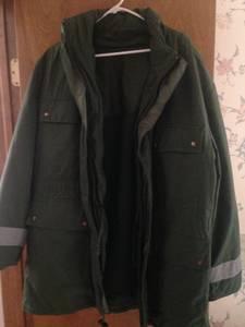 German Polizei (Police) Jacket