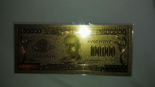 gold plated 100,000 bill