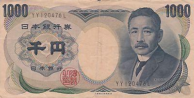 1000 Yen Nippon Ginko Japan Japanese Banknote Circulated