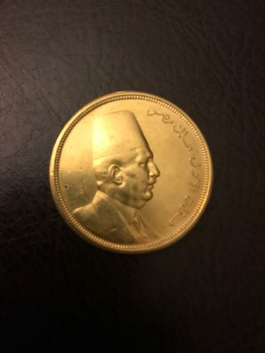 king Fuad I 1922 500 Piasters  Gold