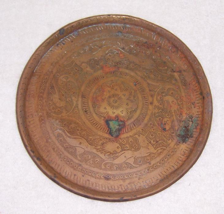 Etched Brass Wall Decor Plate
