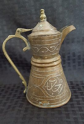 Old tea pot arabic calligraphy coffee pot antique copper antique