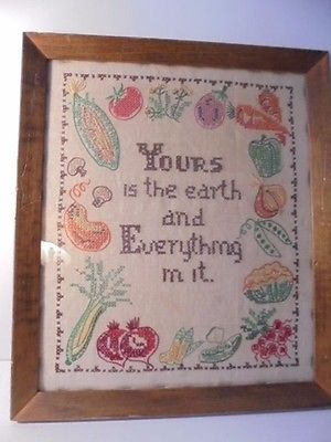 Framed Cross Stitch Needlepoint Sampler Yours is the Earth and Everything in it