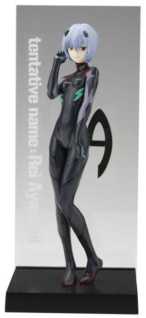 Sega Limited UFO Prize EVA Evangelion 3.33 Tentative Name Rei Ayanami Figure NEW
