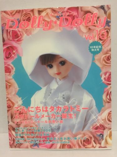 Dolly Dolly vol. 10 Doll Clothes Japanese Doll Magazine Patterns