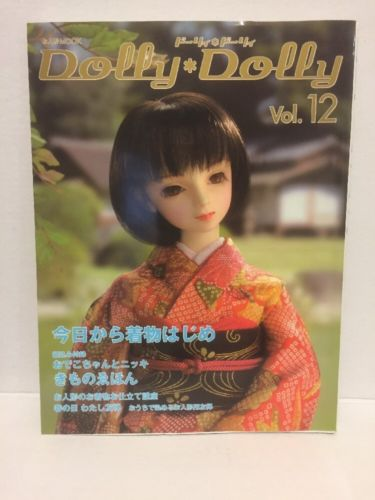 Dolly Dolly vol. 12 Doll Clothes Japanese Doll Magazine Patterns