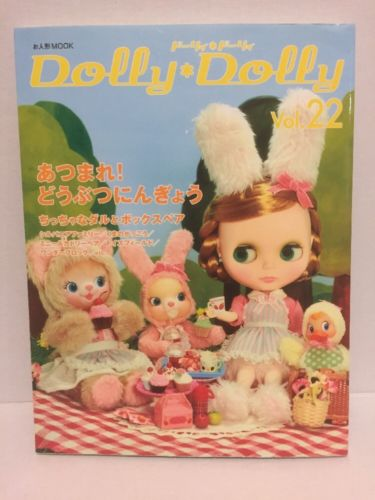 Dolly Dolly vol. 22 Doll Clothes Japanese Doll Magazine Patterns