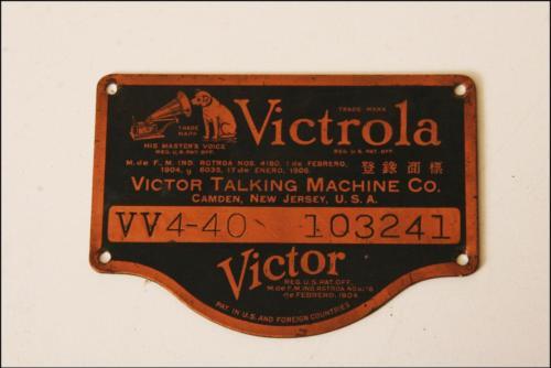 Vintage VICTOR VV 4-40 Brass Tag Badge gold metal logo NIPPER phonograph cabinet