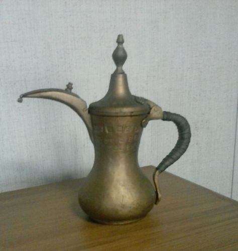Antique Copper Brass Coffee Pot Dallah Islamic