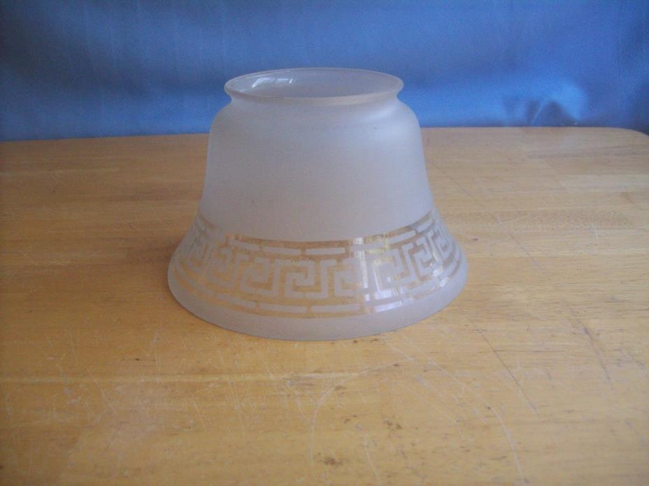 Vintage?  Glass Lamp Shade