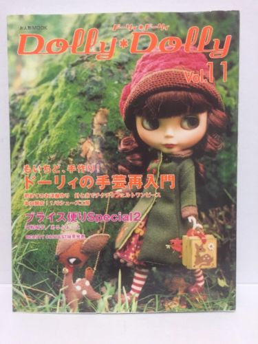 Dolly Dolly vol. 11 Doll Clothes Japanese Doll Magazine Patterns