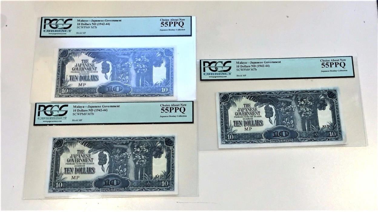 3 MALAYA JAPANESE GOVERNMENT 10 DOLLARS 1942-44 M7b PCGS 55PPQ CHOICE ABOUT NEW