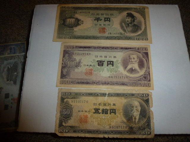 3 Japan Money Bank Notes Nippon Ginko Yen 1950's?