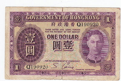 1936 Hong Kong One Dollar Bank Note