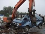 Junk Car Removal --