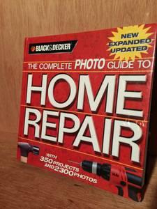 Black n decker home improvement book (Canton)