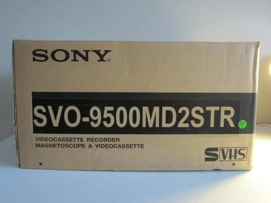 AMAZING S-VHS SONY MEDICAL GRADE PLAYER AND RECORDER IN ORIGINAL BOX..!!!