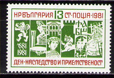 Bulgaria 1981 Sc2804   Mi3052  1v  mnh  Heritage Day