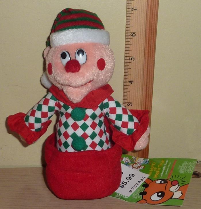1998 CVS Stuffins Rudolph Island of Misfit Toys Beanbag Plush Charlie in the Box