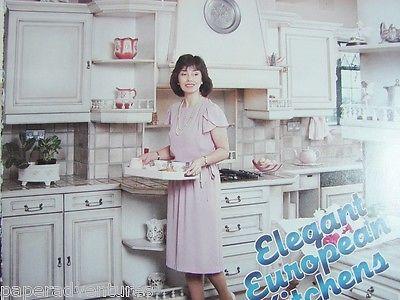 1986 ILWA USA European KITCHEN Cabinets Chic Shabby Antique White Finish Catalog