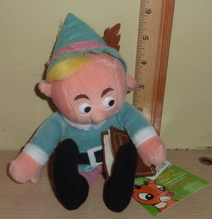 1998 CVS Stuffins Rudolph Island of Misfit Toys Beanbag Plush ~ Herbie