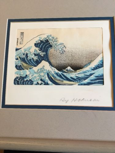 ***HOKUSAI Japanese Woodblock Print THE GREAT WAVE OFF KANAGAWA ***