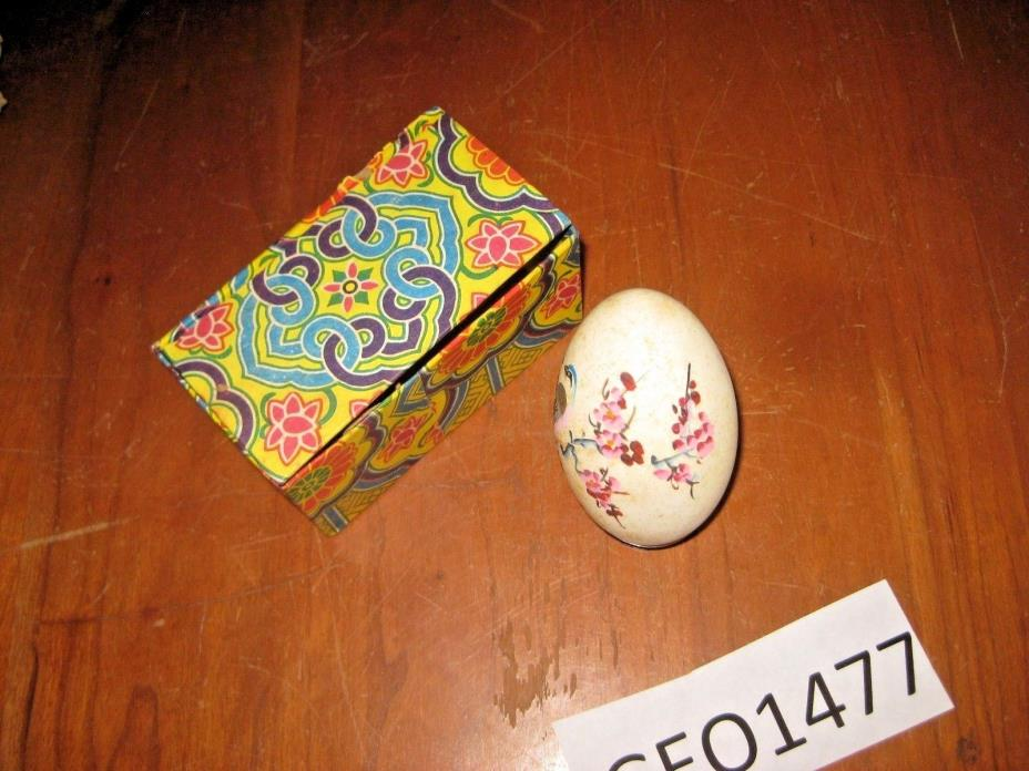 HAND PAINTED EGG SHELL              [GEO1477bt]
