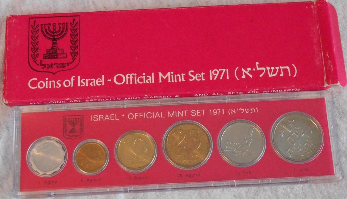 1971 Israel mint set