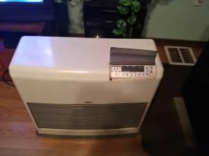 Monitor kerosene heater (s hero)