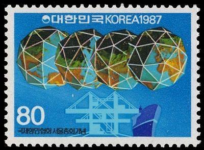 REPUBLIC of KOREA 1493        (pa85574)