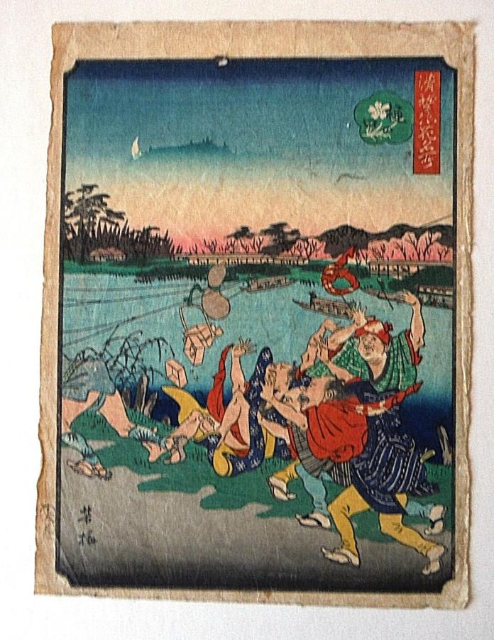 Lot 4 antique JAPANESE PRINTS old colorful all in same style mid-19th century