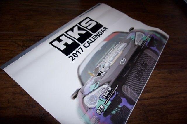 HKS Racing 2017 Calendar JDM Honda Nissan Acura Japanese Car Import Tuner