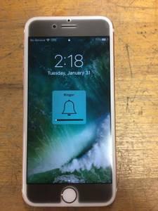 Rose Gold IPhone 7 (Hogansburg)