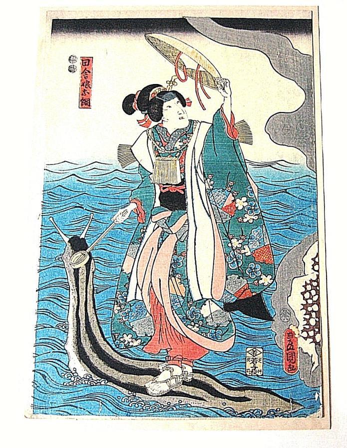 c1856 JIRAIYA? Tsunade? shape shifter Ninja Toyokuni III Kunisada Japanese prin