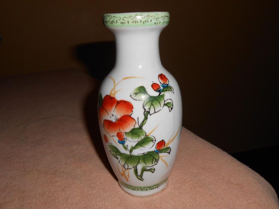 Vintage Ceramic Decorative Vase Made In China