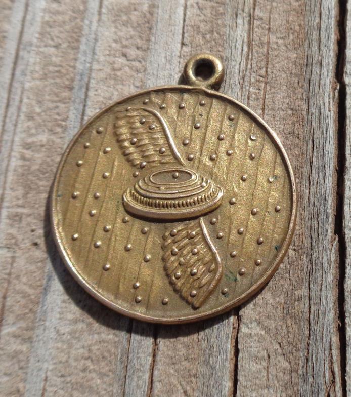 1933 Dallas Texas Skeet Shooting Trap Award Championship Medal Fob Charm Pendant
