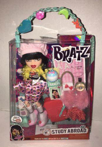 Bratz Study Abroad Wave 2 Kumi Doll Rare HTF