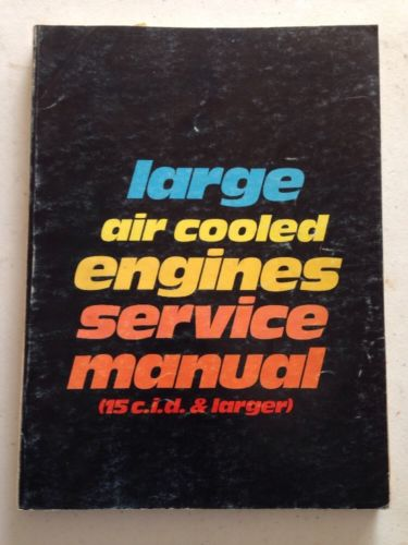 INTERTEC LARGE AIR COOLED ENGINE SERVICE MANUAL DK233