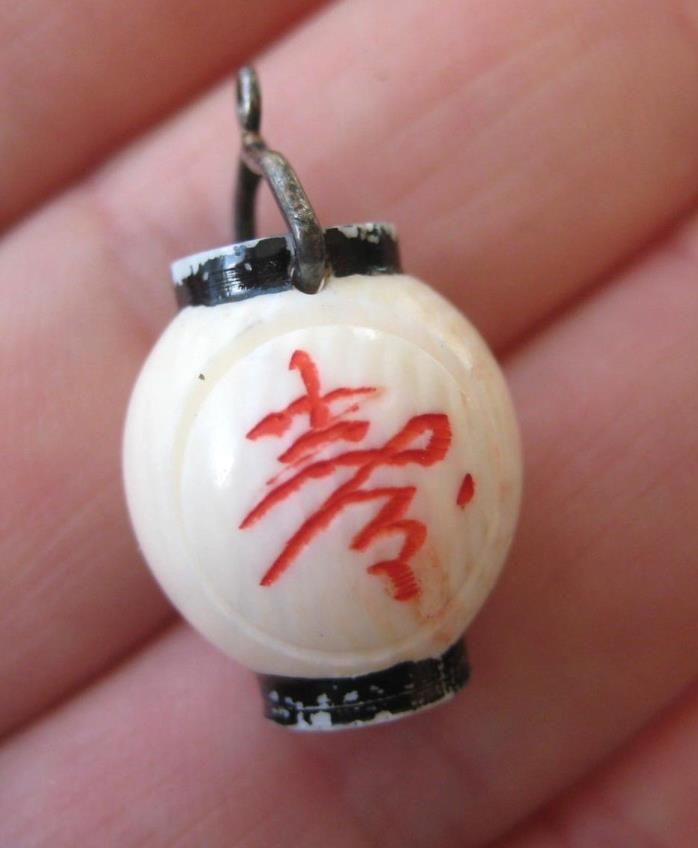 VINTAGE Carved Japanese PAPER LANTERN Bracelet Charm Pendant