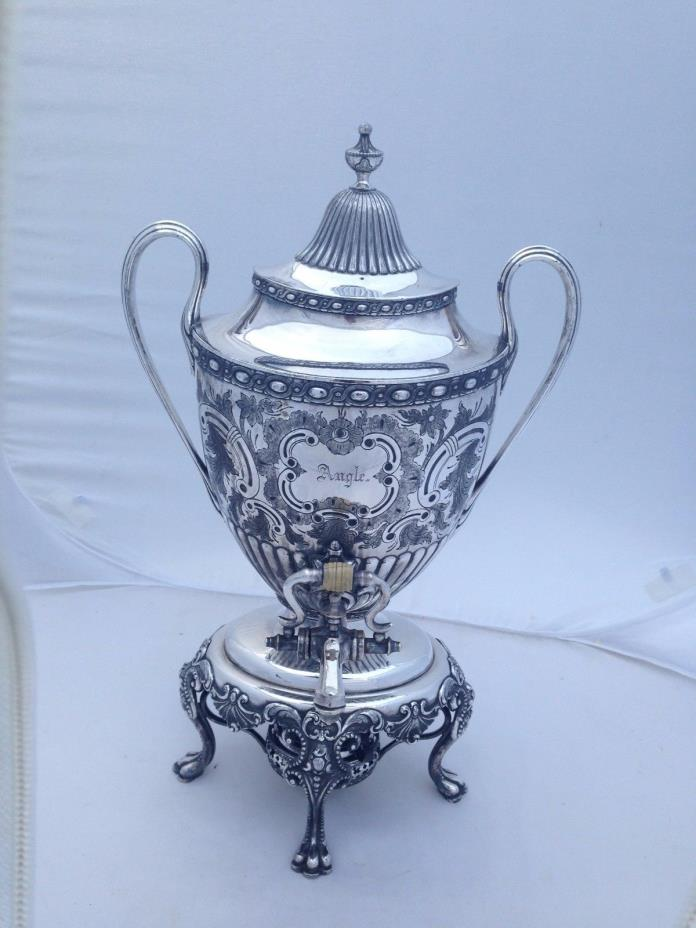 HOT WATER URN ROGERS SILVERPLATE EXTRA HEAVY PLATE RARE ENGRAVED 18