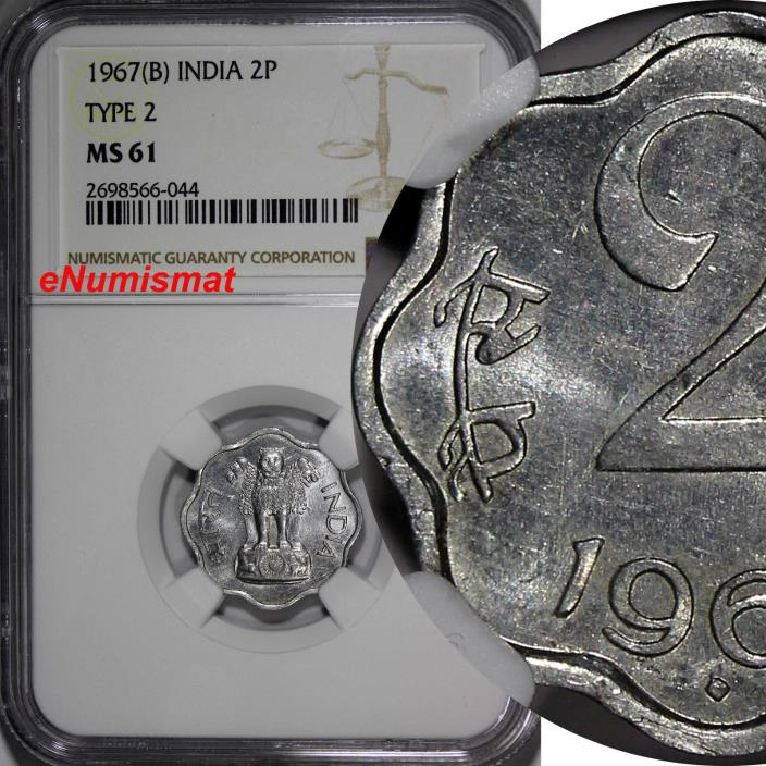 India-Republic 1967 (B) 2 Paise  MUMBAI NGC MS61 TOP GRADED SCARCE