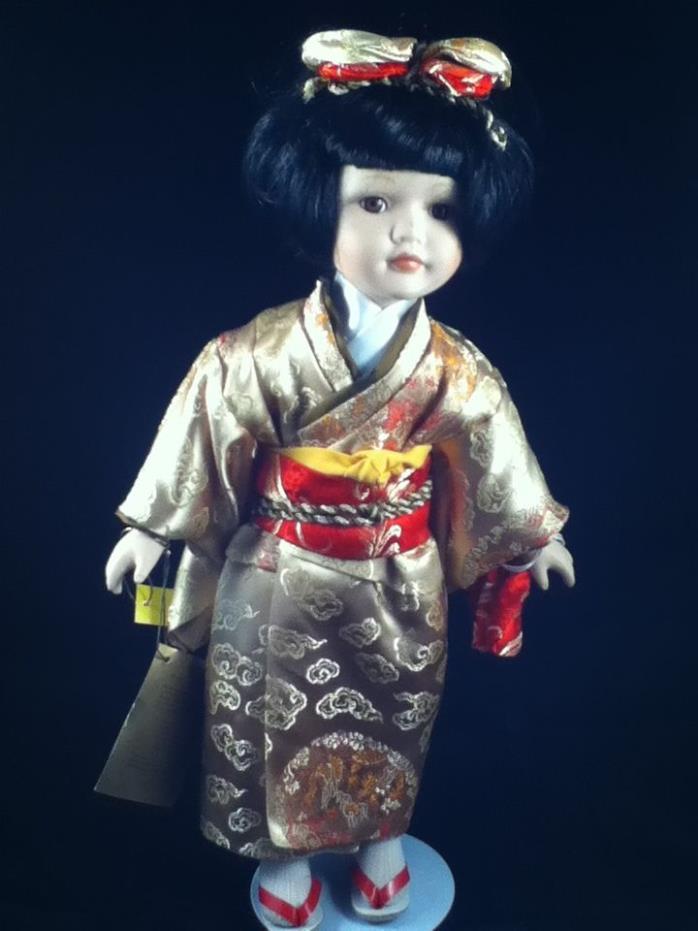 Seymour Mann Dolls Of All Nations - Japan