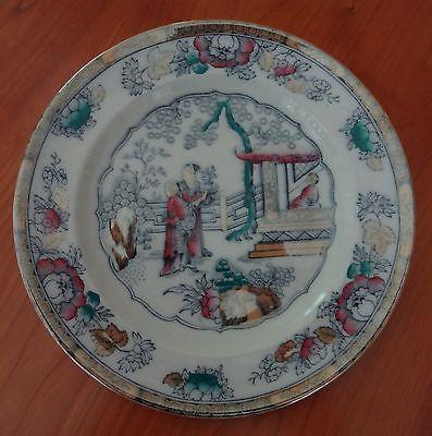 Ashworth Brothers Ironstone  Chinese Pattern Plate (England 1862-1890)