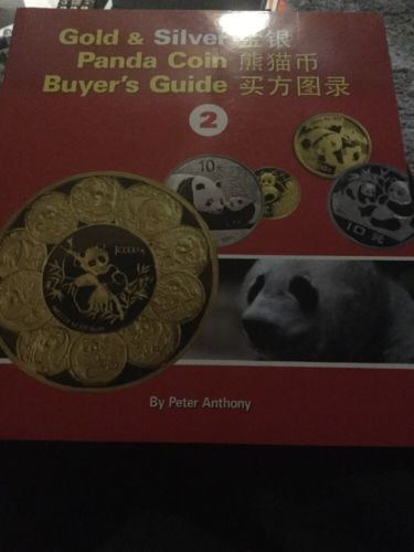 Gold and Silver Panda Coin Buyer's Guide