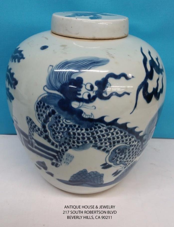 Large Chinese Porcelain Vase Depicting a Dragon & Mythical Bird