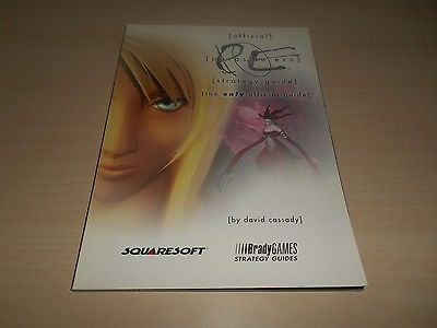 Parasite Eve Official Strategy Guide Book Brady Games Nice