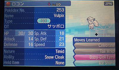 Event Alola Vulpix 6IV Pokemon Sun/Moon Guide