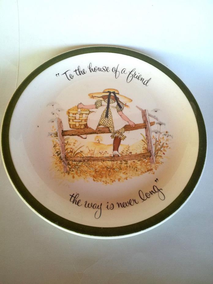 Vintage 1973 Holly Hobbie Plate To the House of a Friend the Way is Never Long